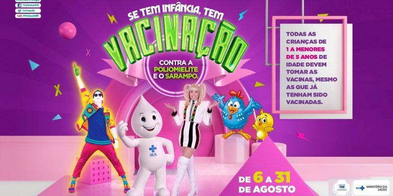 Dia D da campanha nacional contra o sarampo e a poliomielite é neste sábado (18) - Foto: Divulgação/MS